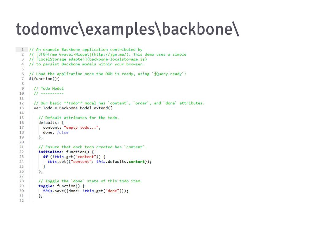 todomvc\examples\backbone\