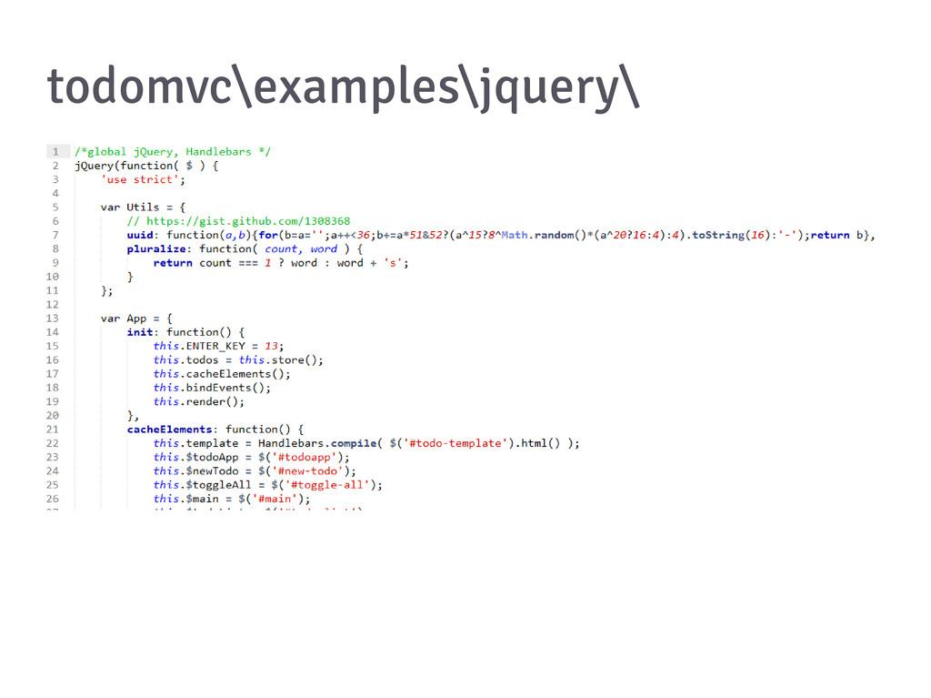todomvc\examples\jquery\