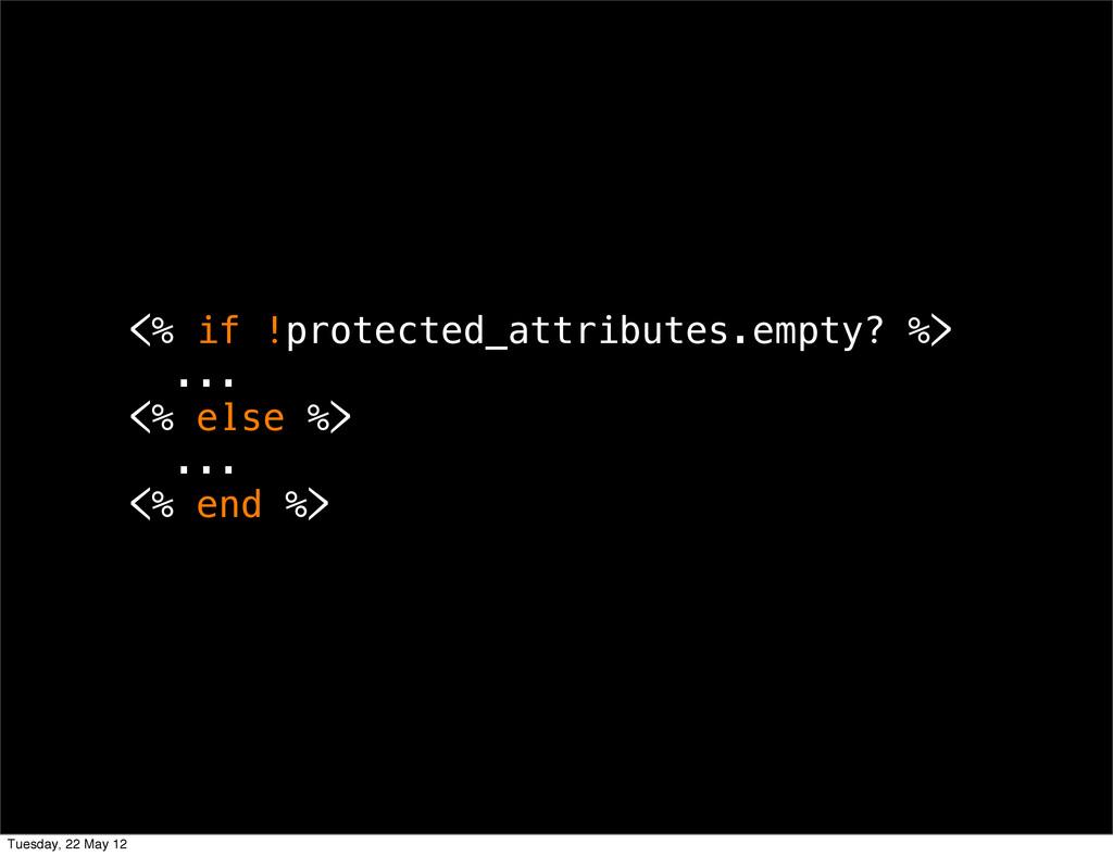 <% if !protected_attributes.empty? %> ... <% el...