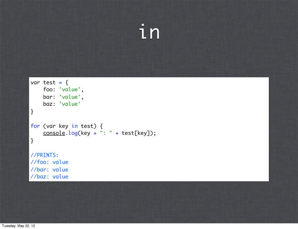 var test = { foo: 'value', bar: 'value', baz: '...