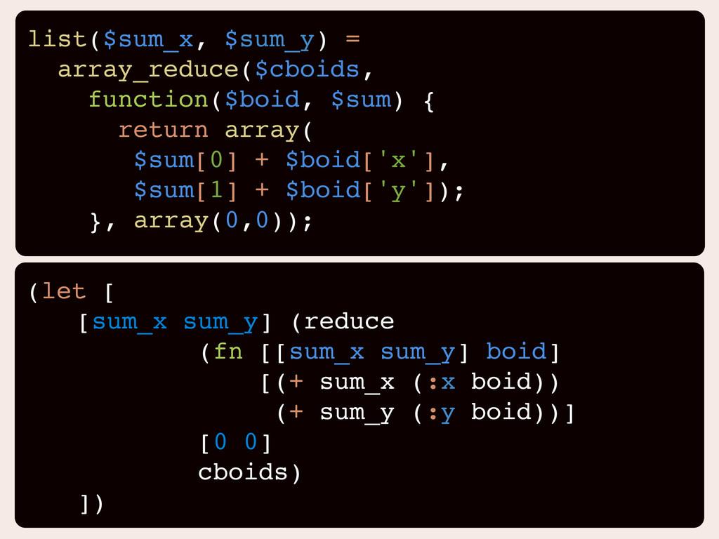 (let [ [sum_x sum_y] (reduce (fn [[sum_x sum_y]...