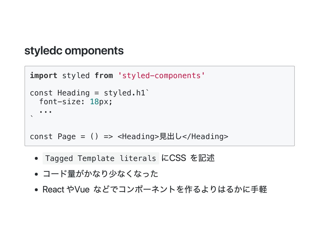 styled components import styled from 'styled-co...