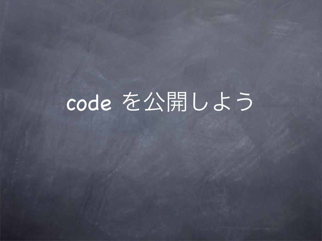 code Λެ։͠Α͏