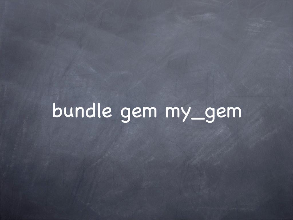 bundle gem my_gem