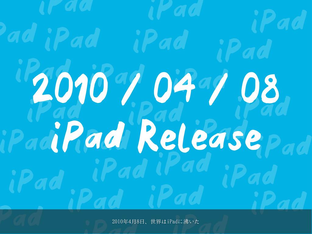 iPad iPad iPad iPad iPad iPad iPad iPad iPad iP...