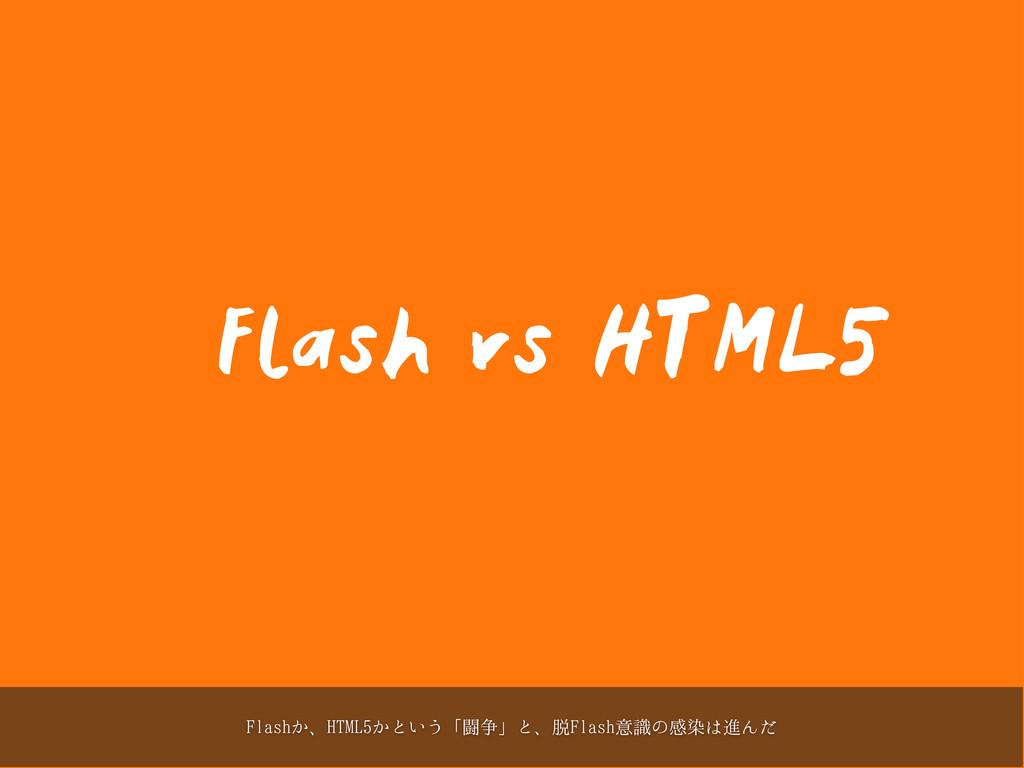 Flash 'MBTI͔ɺ)5.-͔ͱ͍͏ʮಆ૪ʯͱɺ'MBTIҙࣝͷײછਐΜͩ HTM...