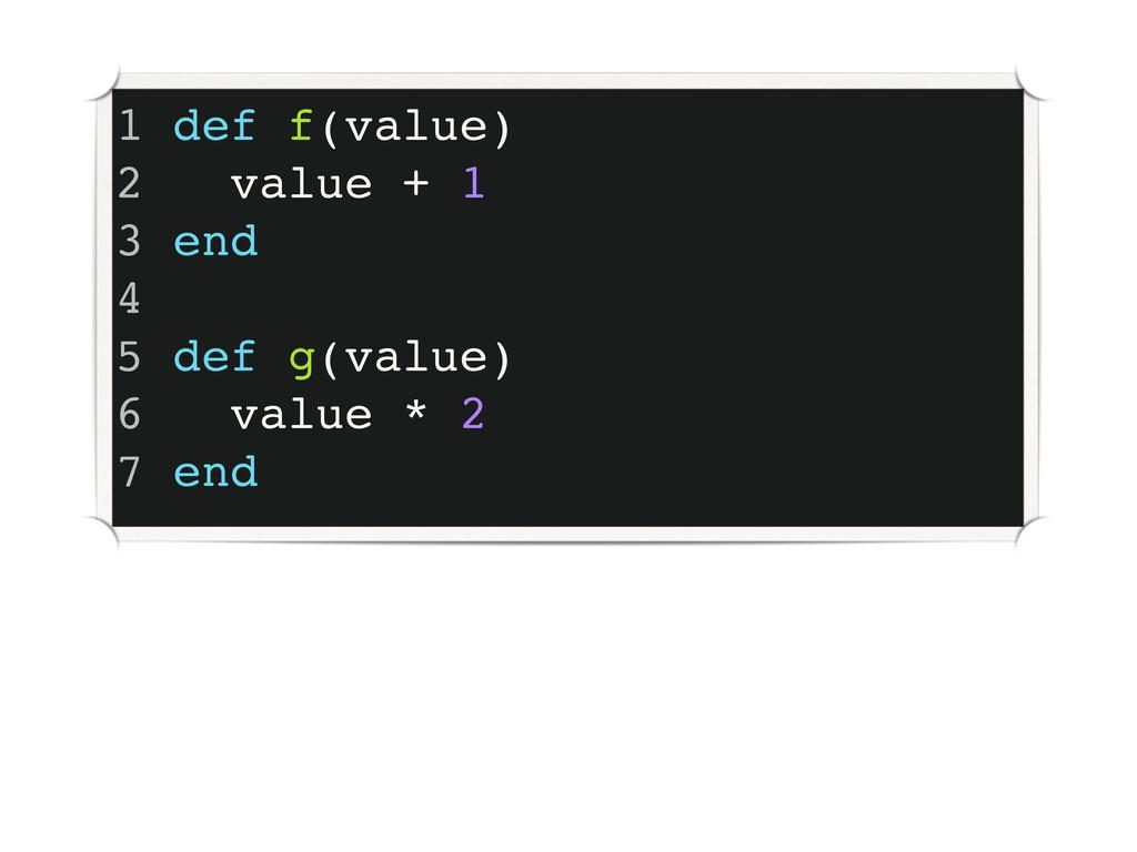 1 def f(value) 2 value + 1 3 end 4 5 def g(valu...