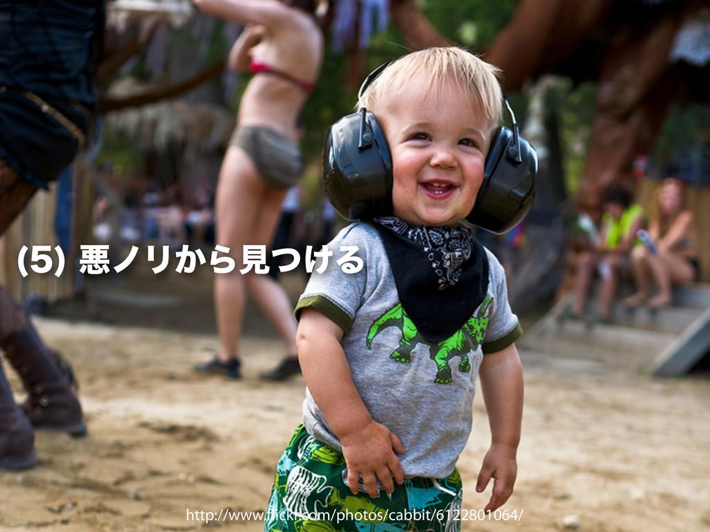 ѱϊϦ͔Βݟ͚ͭΔ http://www. ickr.com/photos/cabbit...