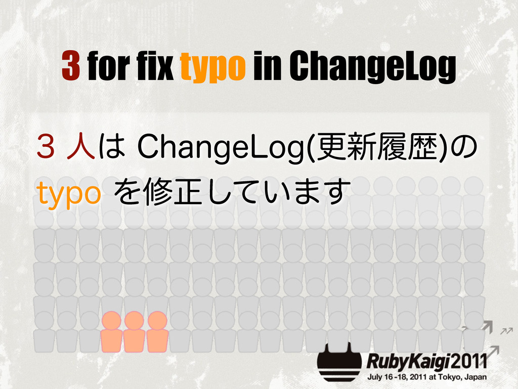 3 for fix typo in ChangeLog ਓ$IBOHF-PH ߋ৽ཤྺ...