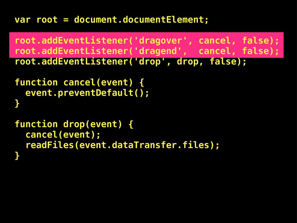 var root = document.documentElement; root.addEv...