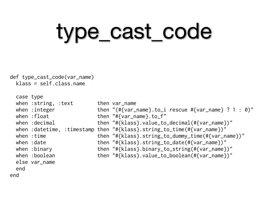 type_cast_code def type_cast_code(var_name) kla...