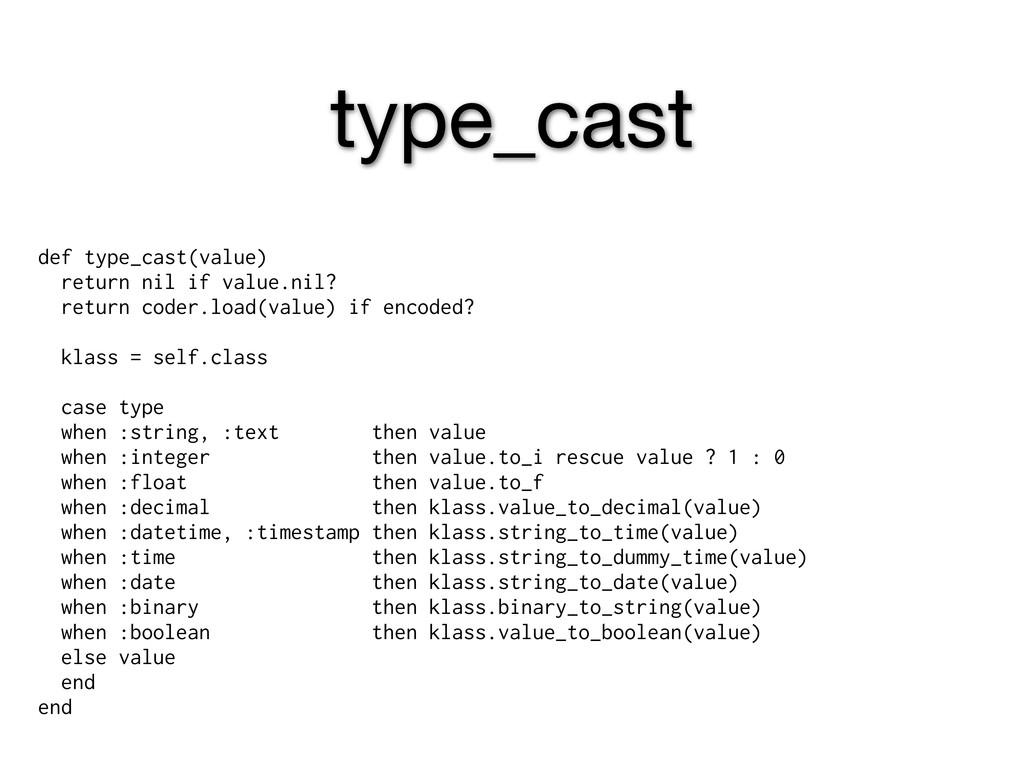 type_cast def type_cast(value) return nil if va...