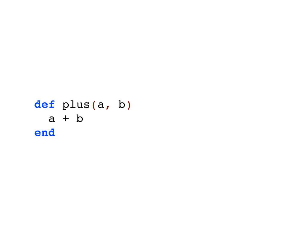 def plus(a, b) a + b end