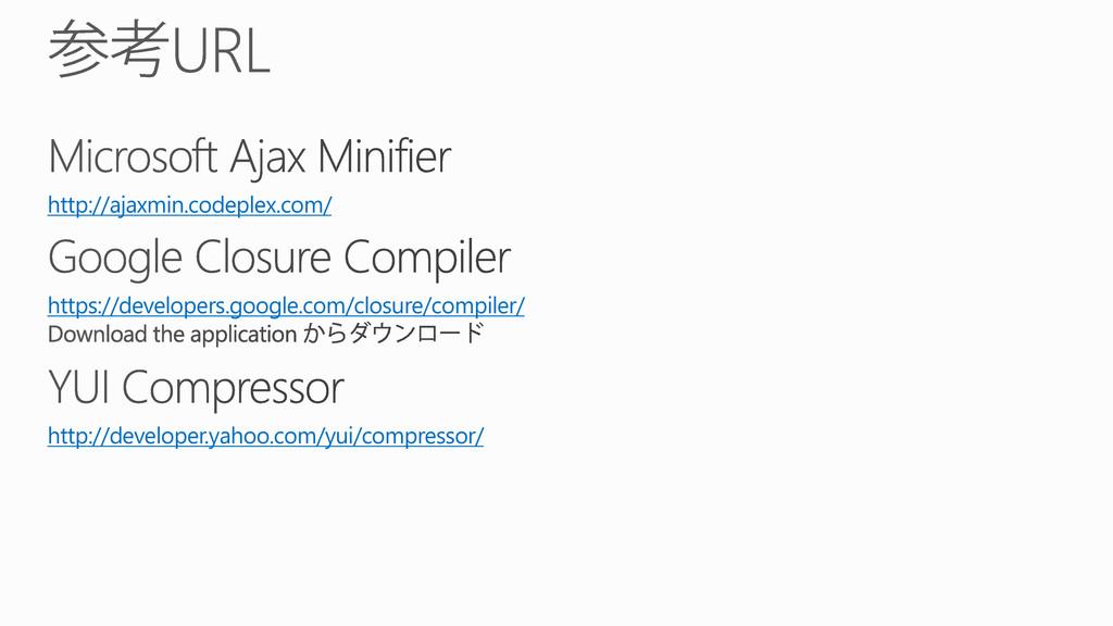 http://ajaxmin.codeplex.com/ https://developers...