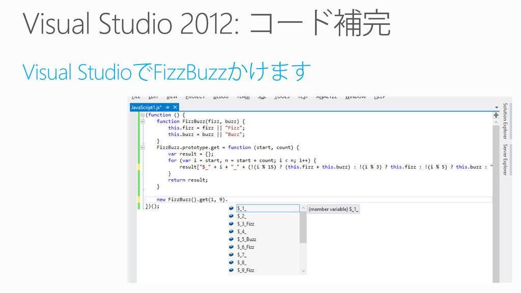 Visual Studio FizzBuzz