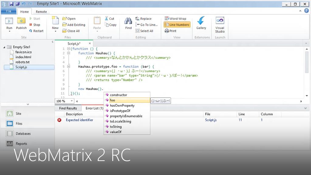 WebMatrix 2 RC