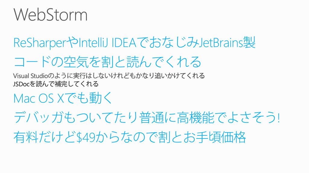 ReSharper IntelliJ IDEA JetBrains JSDoc Mac OS ...