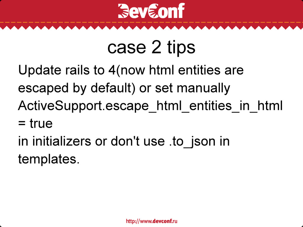 Update rails to 4(now html entities are escaped...