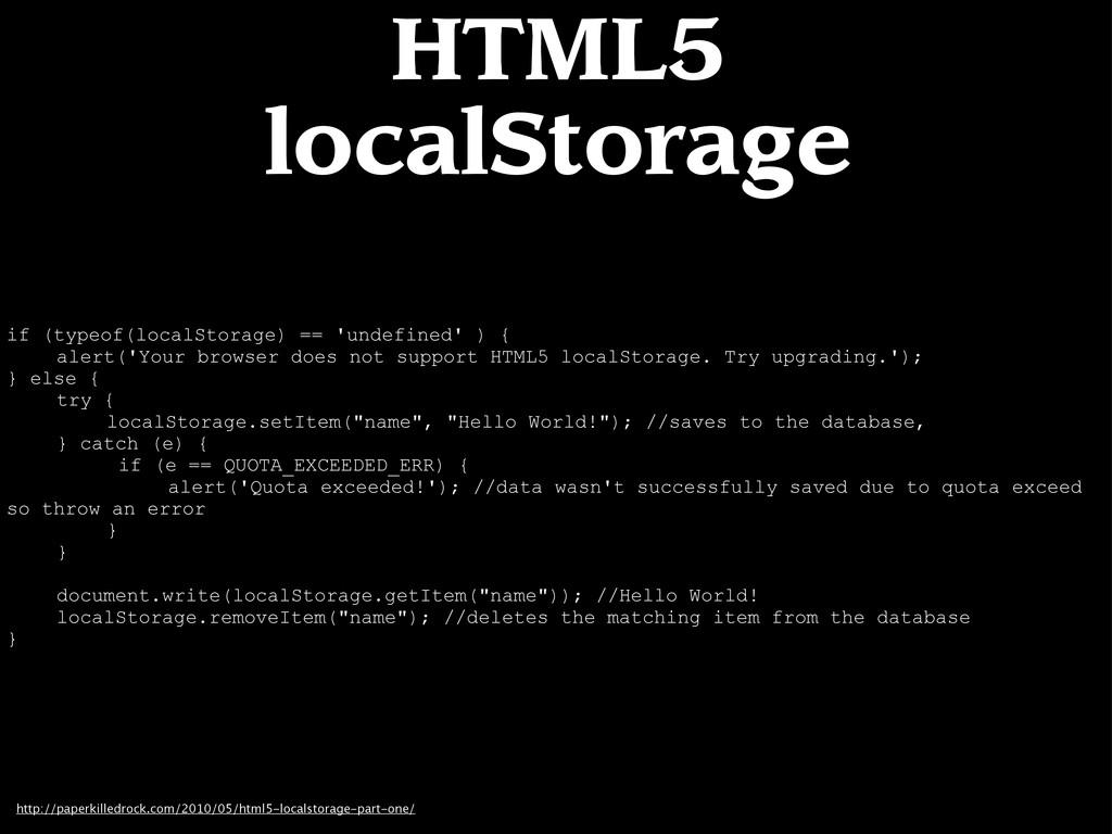 if (typeof(localStorage) == 'undefined' ) { ale...