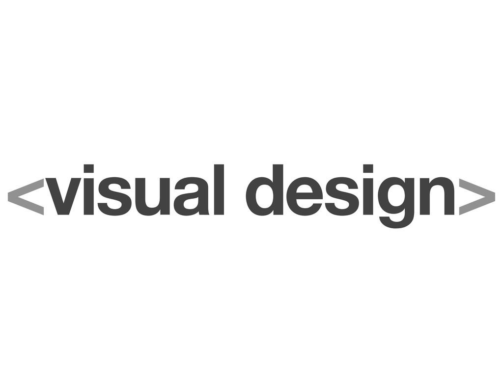 <visual design>