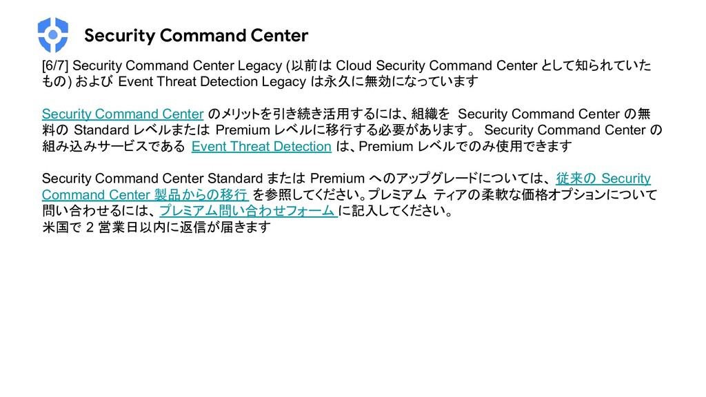 Security Command Center [6/7] Security Command ...