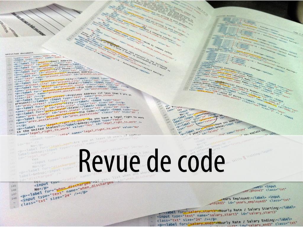 Revue de code