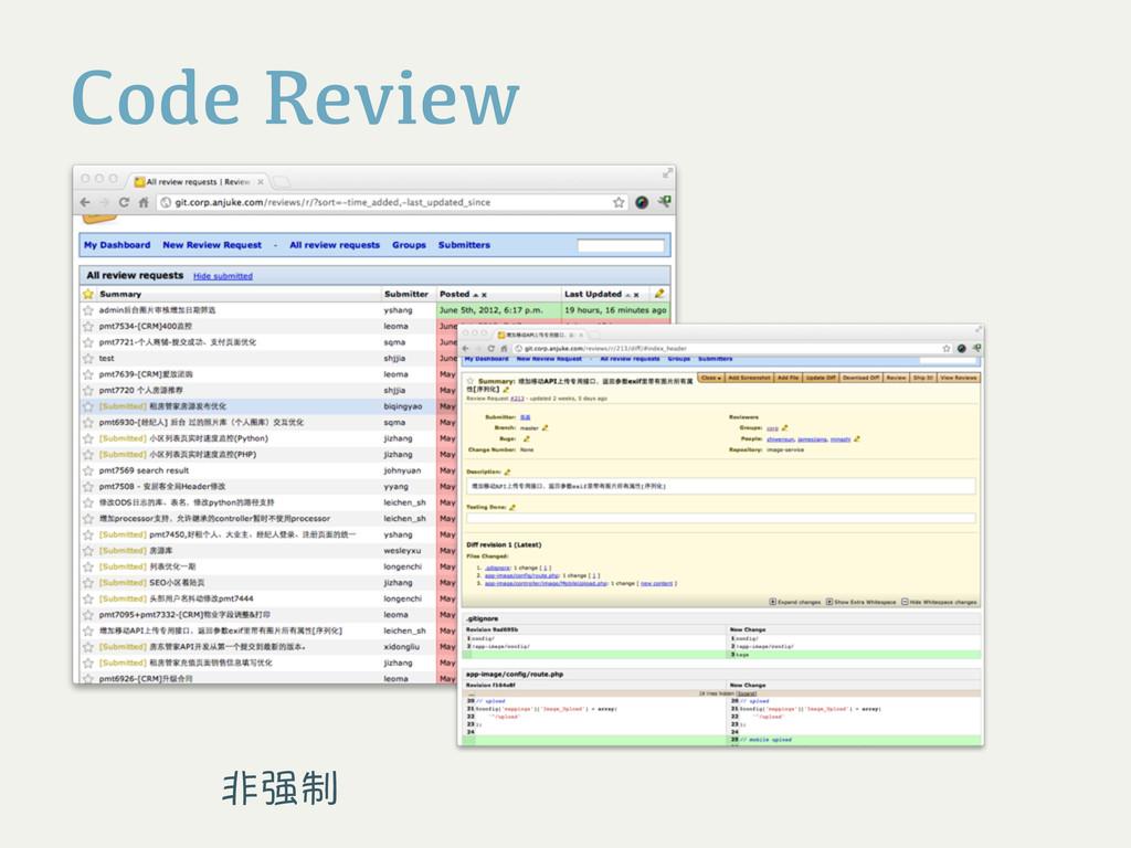 ڢ䅎Փ Code Review