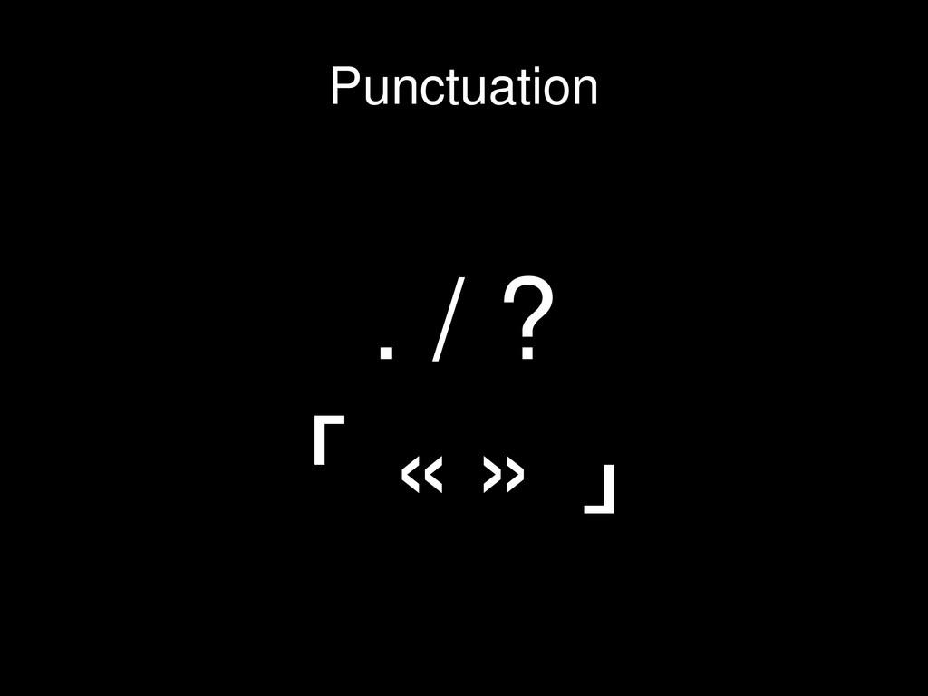 . / ? 「 « » 」 Punctuation