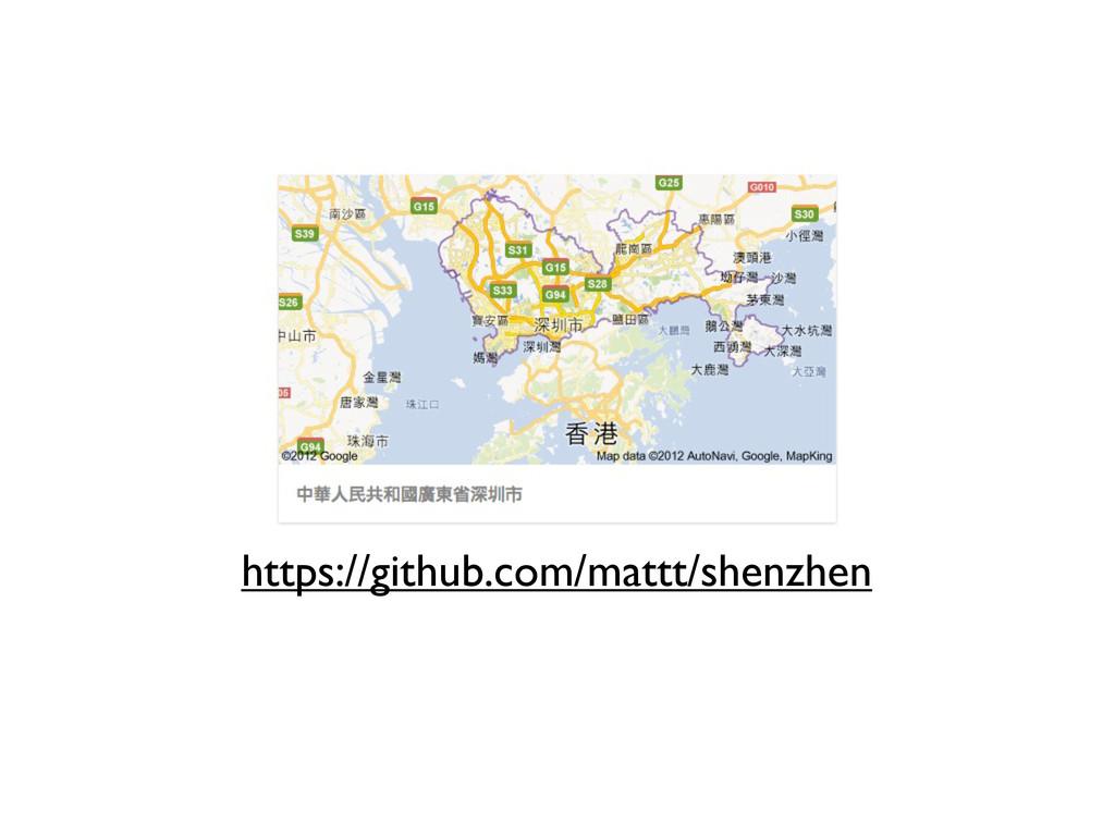 https://github.com/mattt/shenzhen