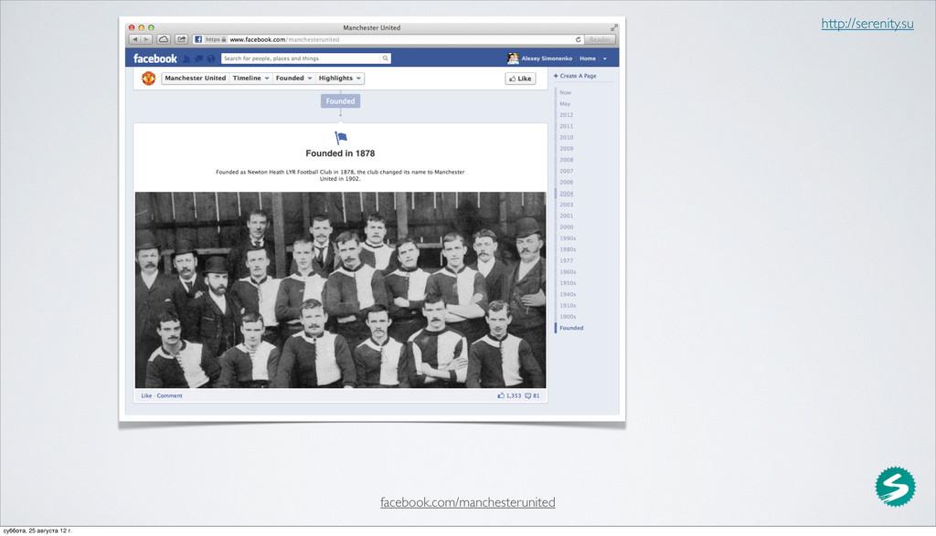 http://serenity.su facebook.com/manchesterunite...