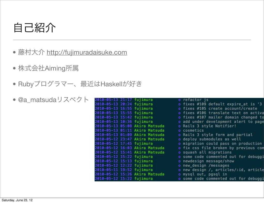 ࣗݾհ • ౻ଜେհ http://fujimuradaisuke.com • גࣜձࣾAi...