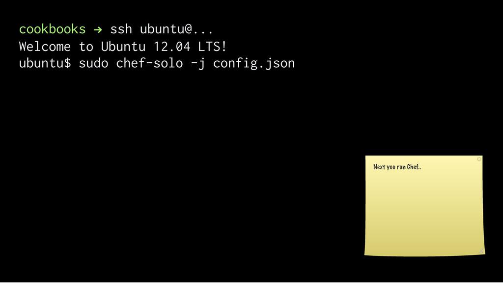 cookbooks ! ssh ubuntu@... Welcome to Ubuntu 12...