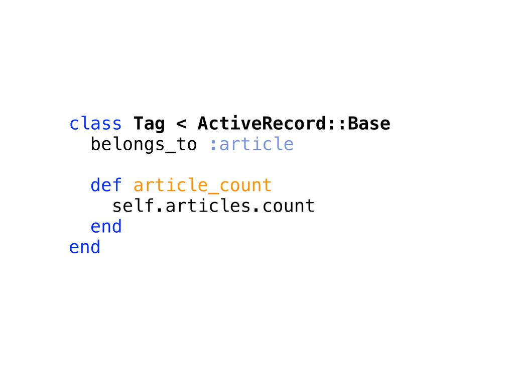 class Tag < ActiveRecord::Base belongs_to :arti...