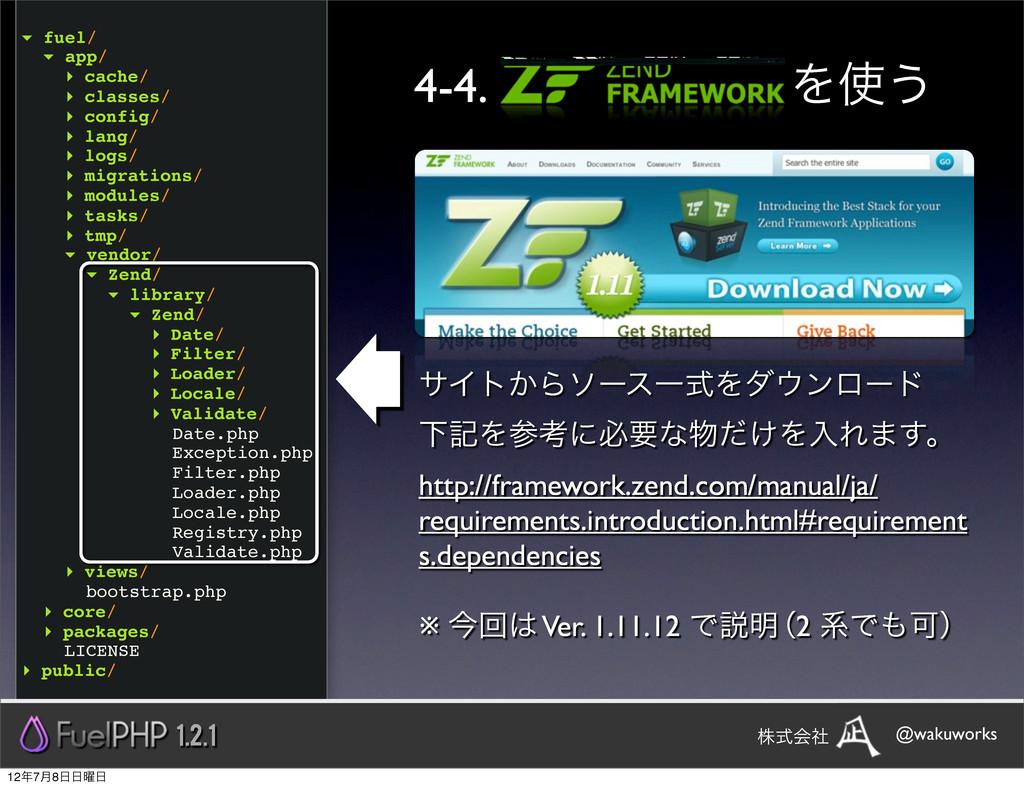 ▾ fuel/ ▾ app/ ▸ cache/ ▸ classes/ ▸ config/ ▸ ...