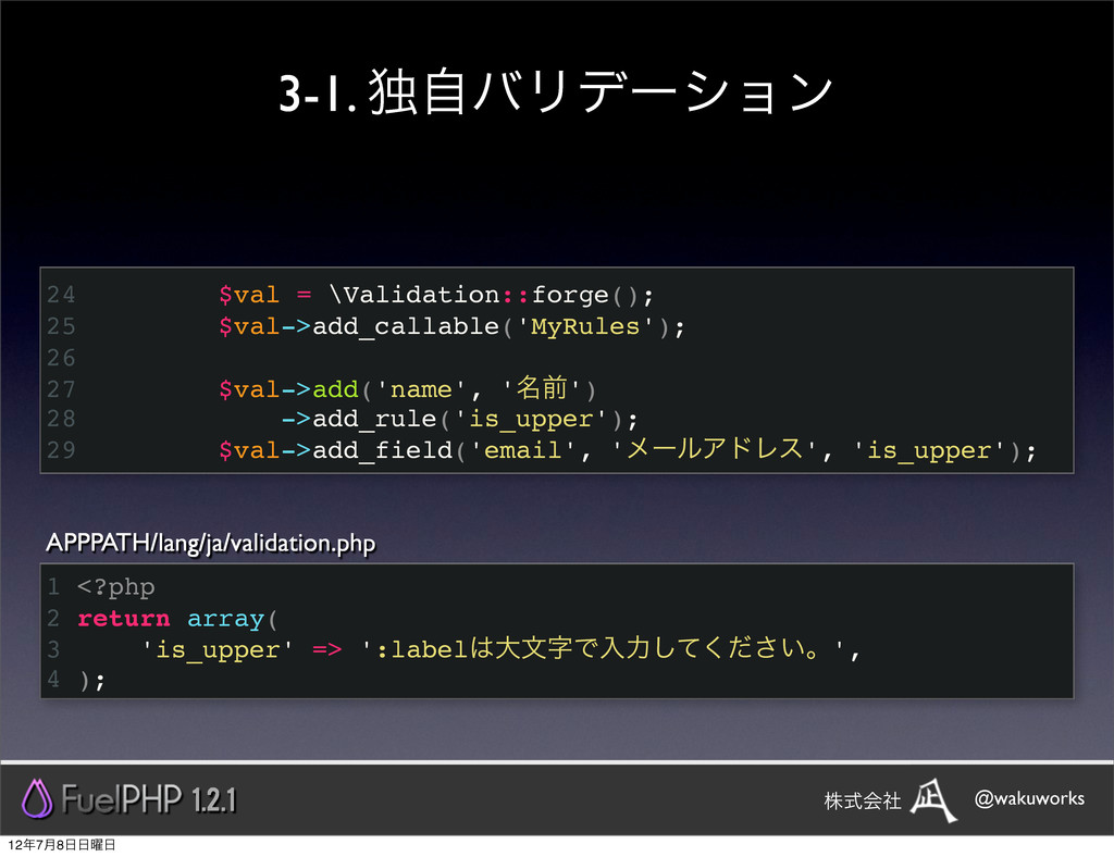 24 $val = \Validation::forge(); 25 $val->add_ca...