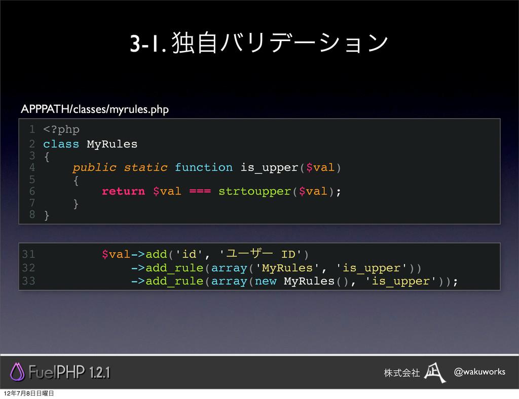 1 <?php 2 class MyRules 3 { 4 public static fun...