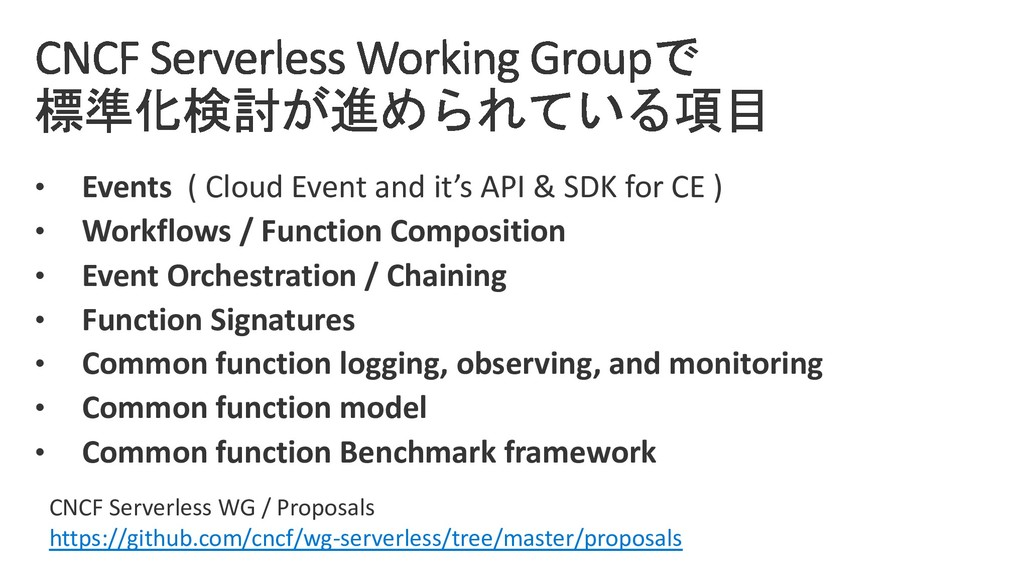 • Events ( Cloud Event and it's API & SDK for C...
