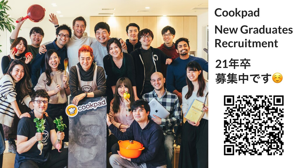 Cookpad New Graduates