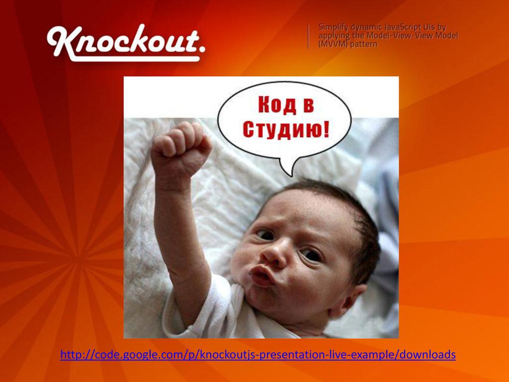 http://code.google.com/p/knockoutjs-presentatio...