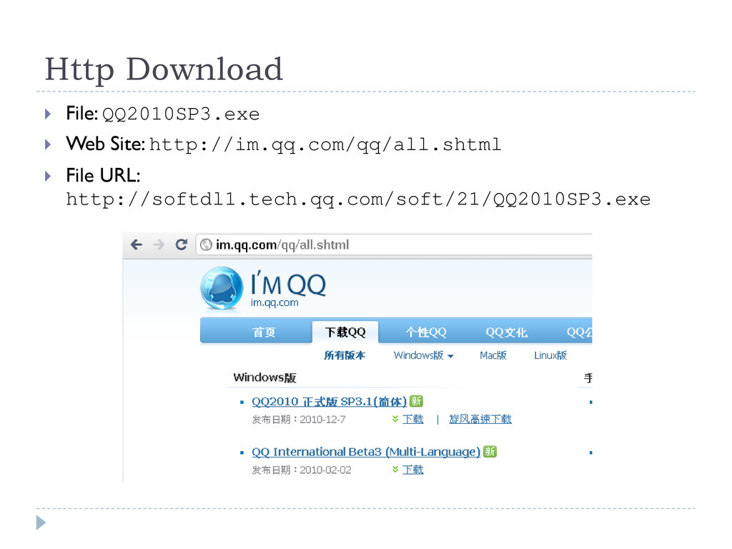 Http Download  File: QQ2010SP3.exe  Web Site:...