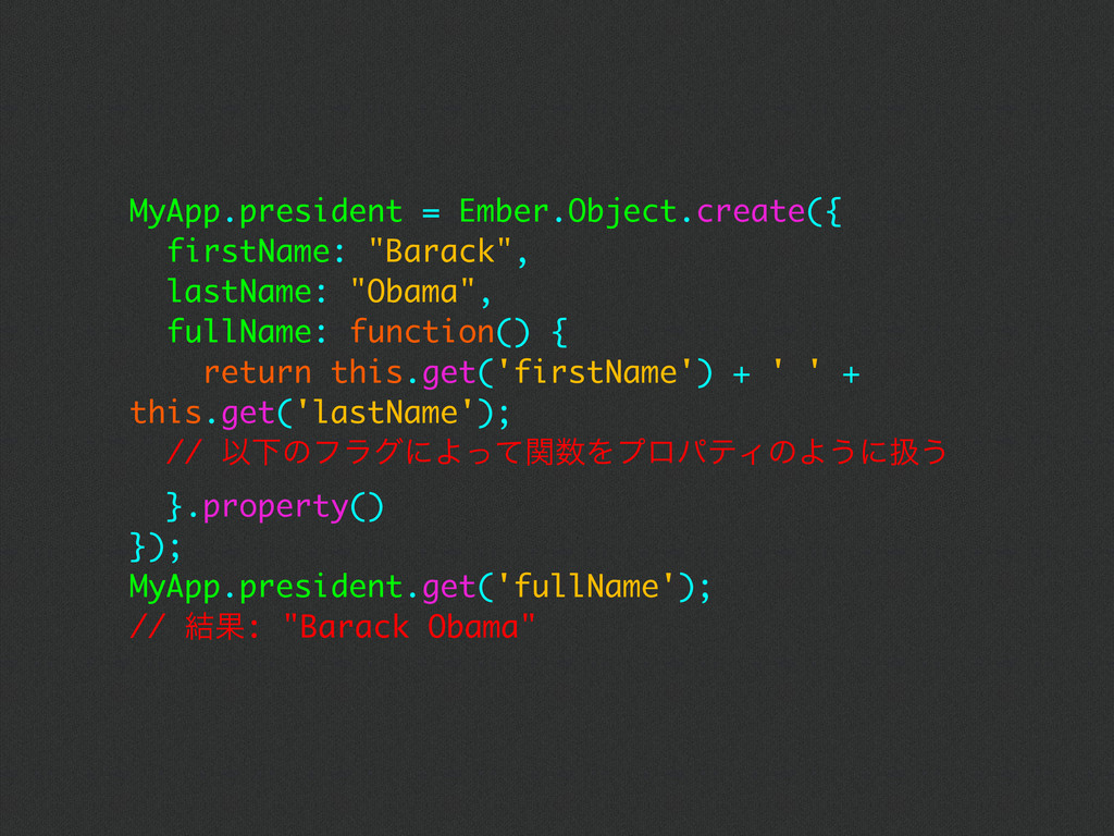 MyApp.president = Ember.Object.create({ firstNa...