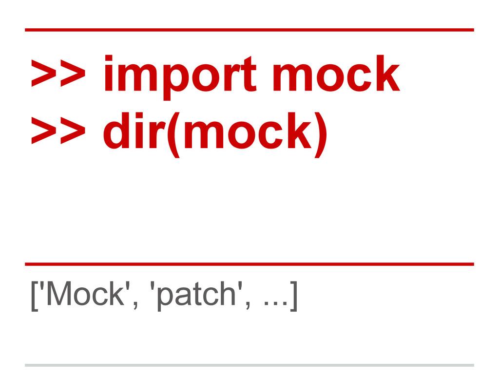 >> import mock >> dir(mock) ['Mock', 'patch', ....