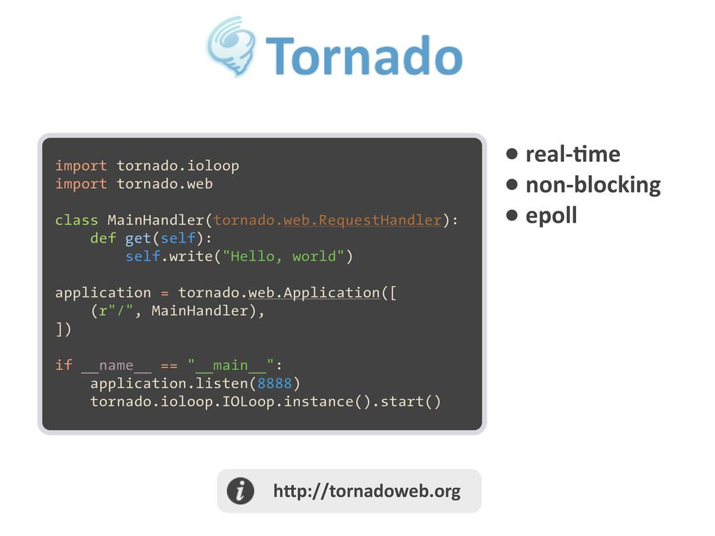 import tornado.ioloop import tornado.web class ...