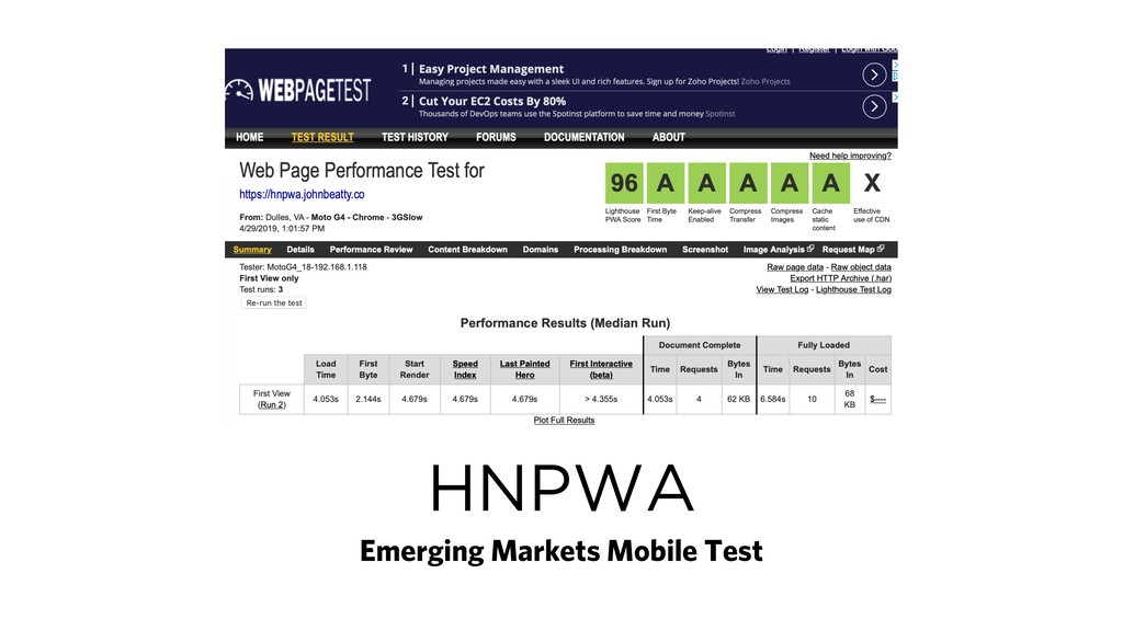 HNPWA Emerging Markets Mobile Test