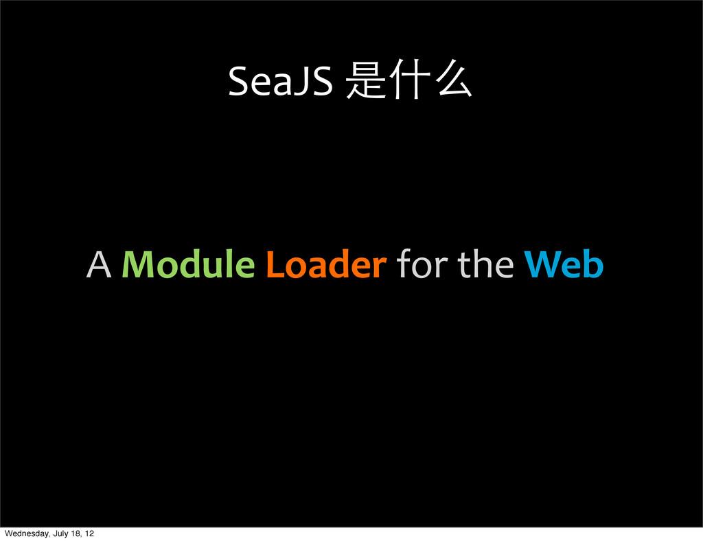 A Module Loader for the Web SeaJ...