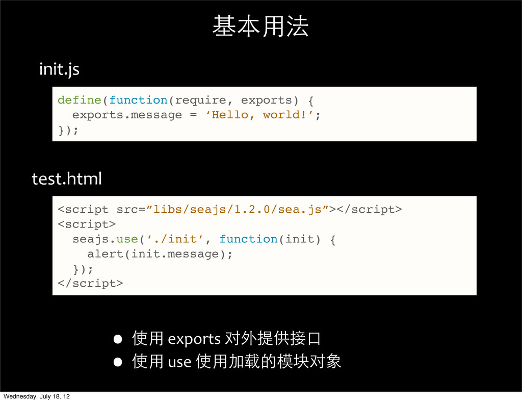 define(function(require, exports) { exports.mes...