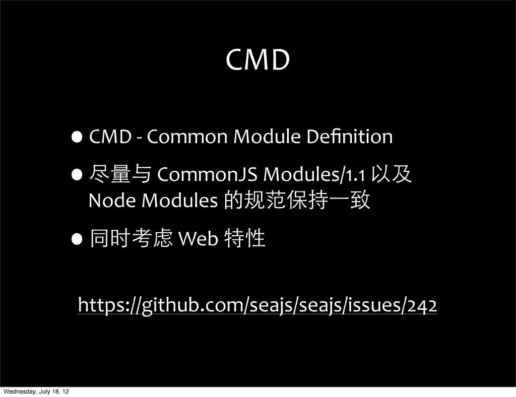 CMD •CMD -‐ Common Module Definitio...