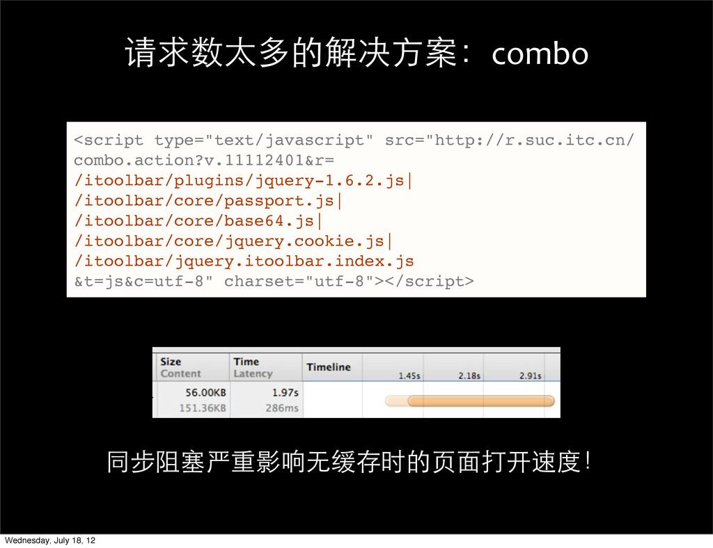 "<script type=""text/javascript"" src=""http://r.su..."