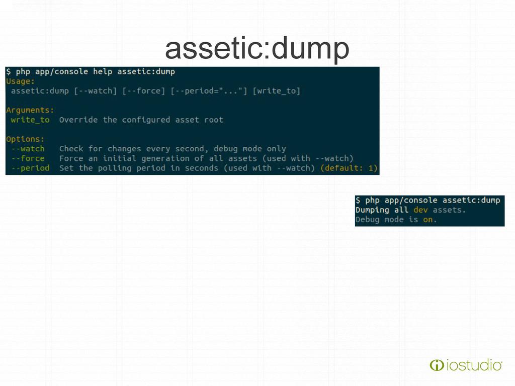 assetic:dump