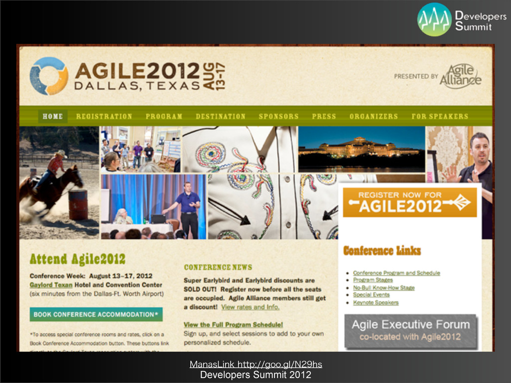 Developers Summit 2012 .BOBT-JOLIUUQHPPHM...